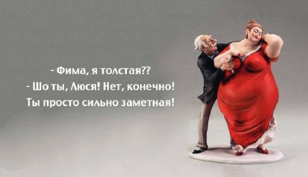govorya_2_1529507751911