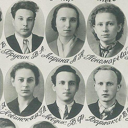 Левдик В.Ф. на групповом фото 1959