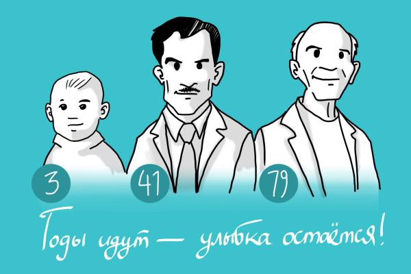 Егоров Геннадий  Рисунок Фариды  2015