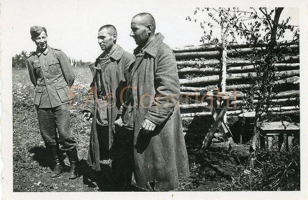 Немец и пленные