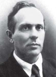 Стародубровский Павел Петрович физик