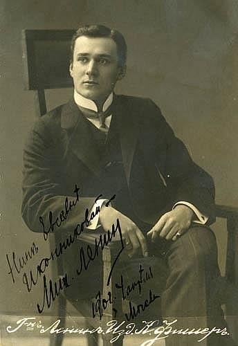Михаил Ленин актёр