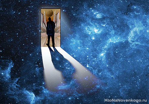 metafizika-eto
