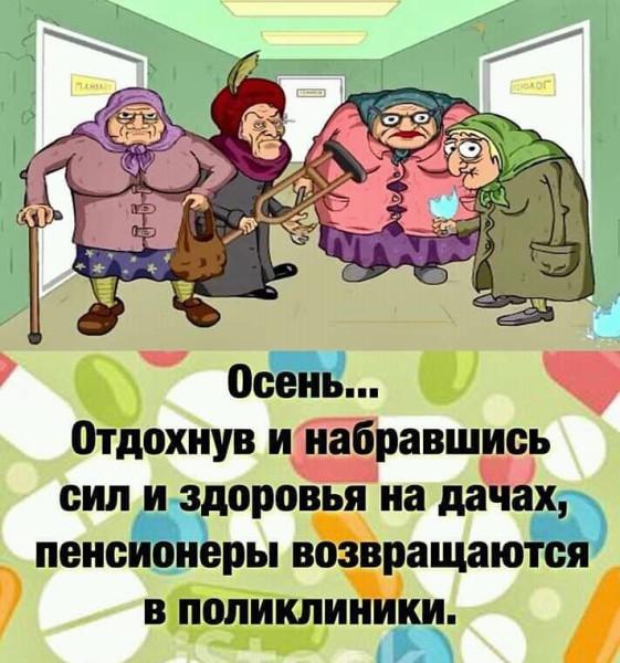71495510_10211809702798317_2011534932215595008_n