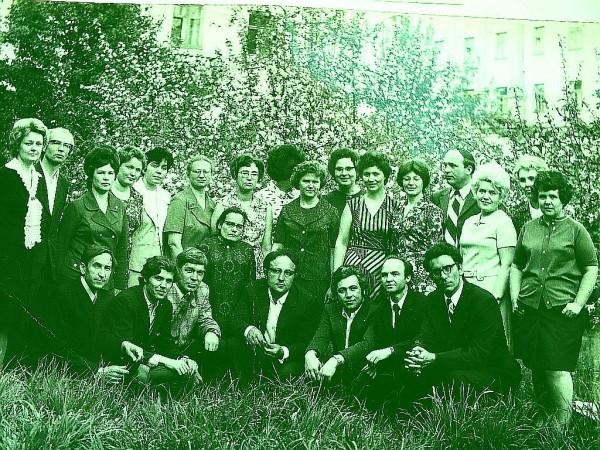Встреча в ГГУ  1975 физики