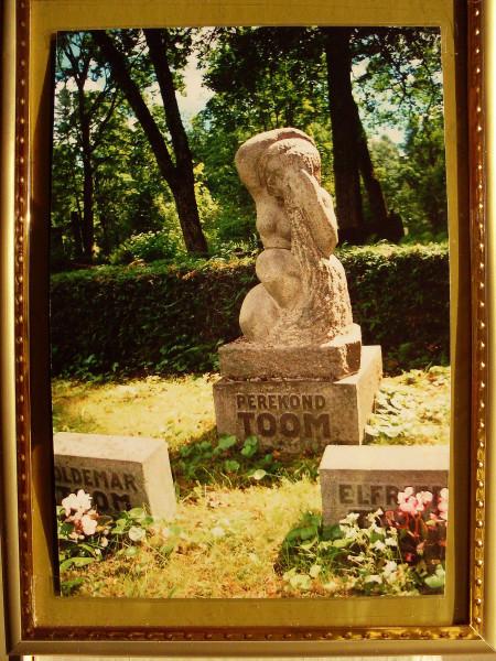 Кладбище в Тарту