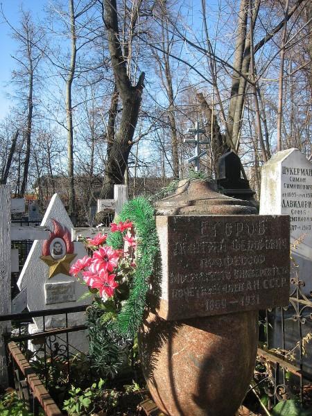 Могила Д.Ф. Егорова с венком