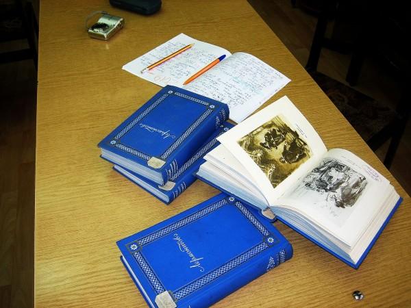 четырехтомник Лермонтова 1948 год изд