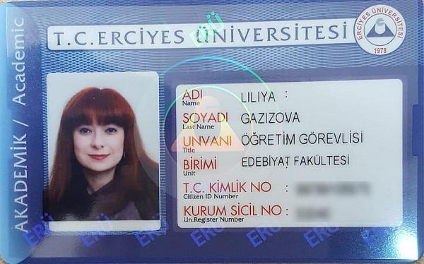 Пропуск в Турции Лилии Газизовой 2019