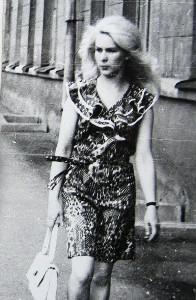 Ирена 1977 год