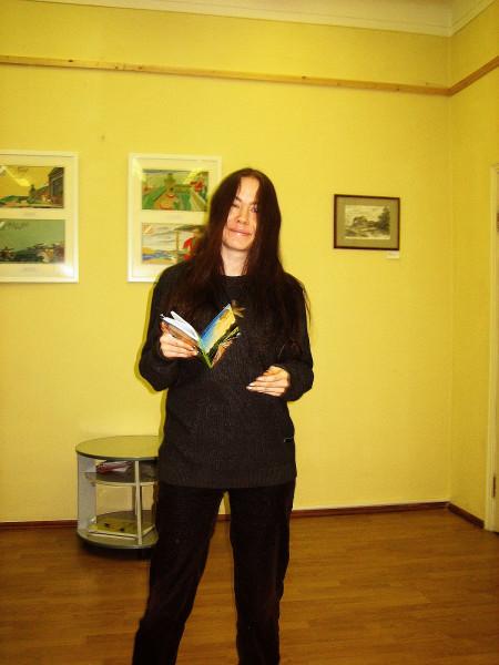 Юлия Юлиан поэтесса