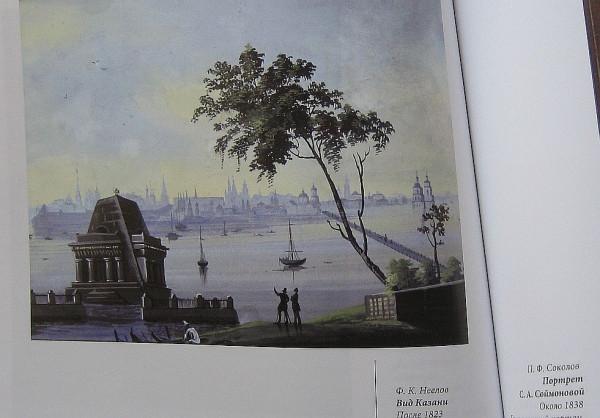 Страница каталога 2