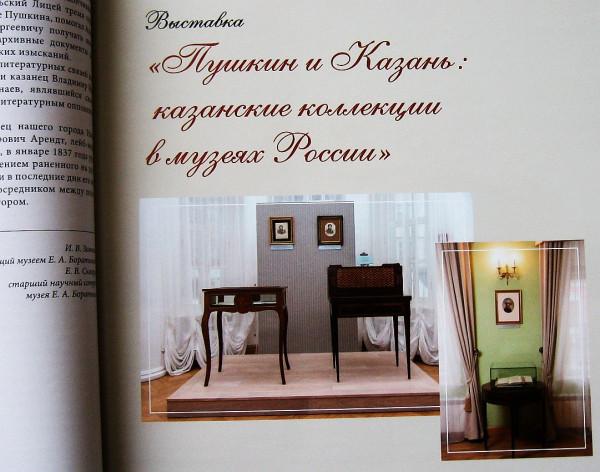 Страница каталога 1