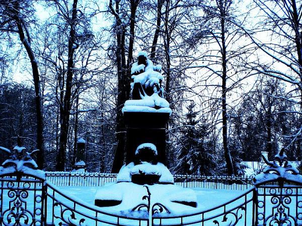 Карлу Бэру Тарту фото Эвелины