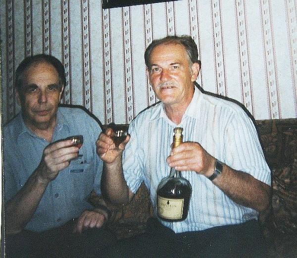 Антонов В.Ф. Егоров Г.С. Москва 1999