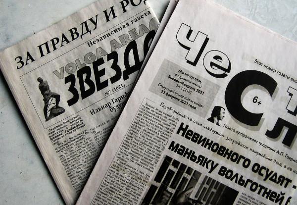 Независимые газеты Казани 2