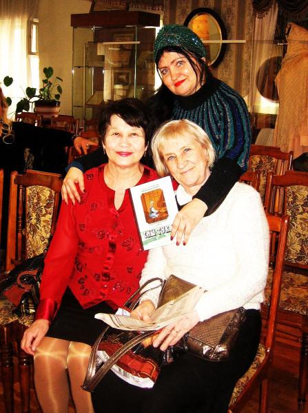 Елена Черняева с гостями
