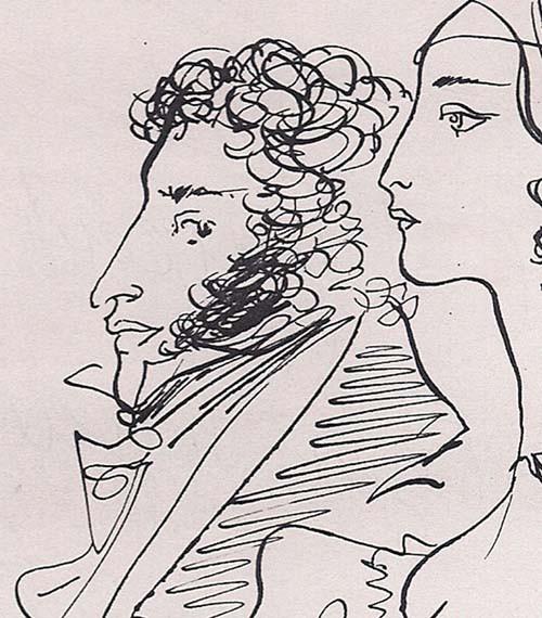 Пушкин рис Шипицовой Елены