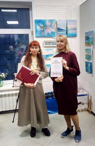 Лада Аюдаг и Ирина Краснова