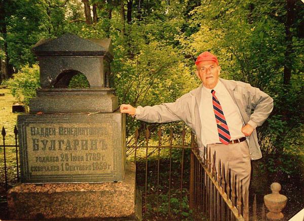 Кладбище в Тарту 2001 год
