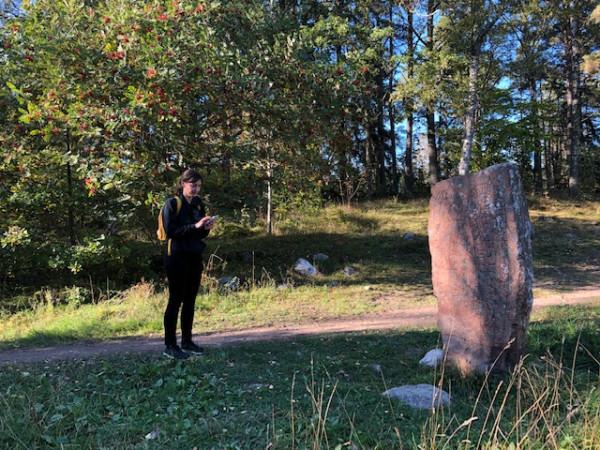 Камень у Тэбю