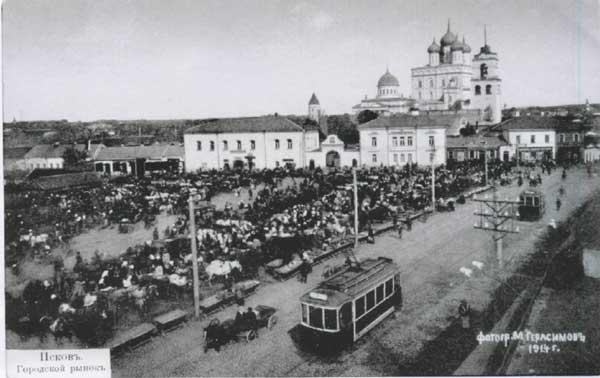 Псковский трамвай до револ