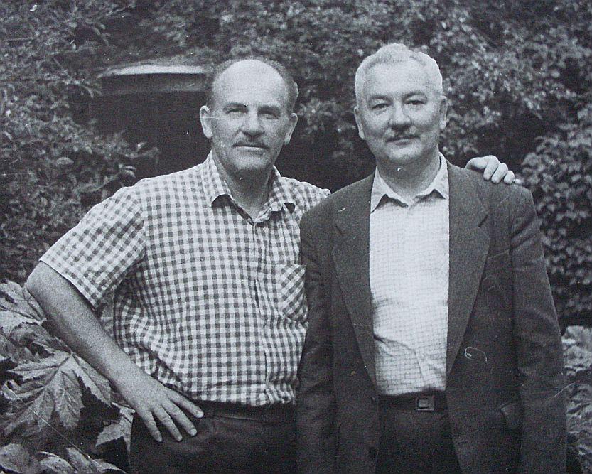 С Полян 1984 год