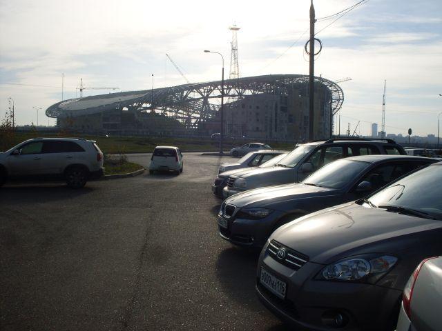 Стадион целиком