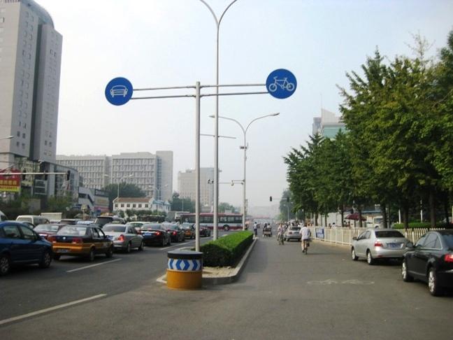 Велодородка в Пекине