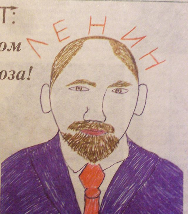 Ленин Рис из ВК 1998