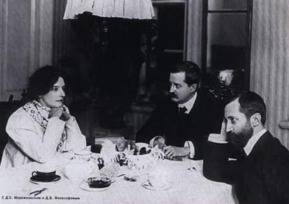 gippius_filosofov_merezhkovskiy 1920