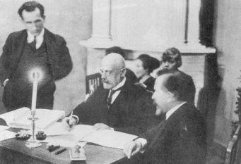 Договор с Эст 1920