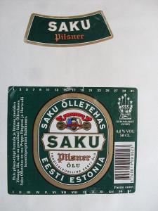 саку пильзнер