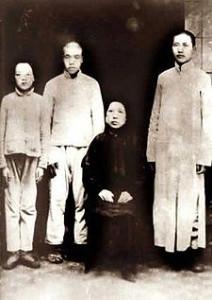 225px-Mao-family-1919