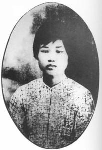 Ян Кайхуэй