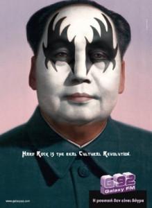Мао карикат