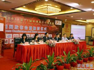президиум конфер