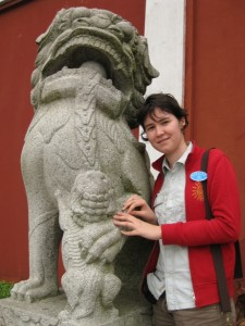 а это львица