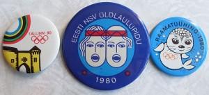 Значки праздника песни 1980