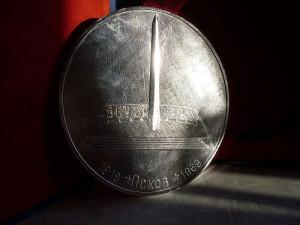 Памятный знак 23.02.1969 ОБОР. стор.