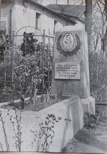Надгробие Золоцевской А.Д. 1902-1963