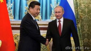 Главы Китая и РФ