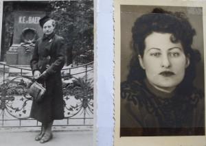 Ева Таммисте