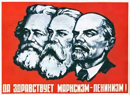 маркс-энгельс-ленин