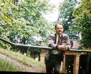 Я в Тарту 1978 ум