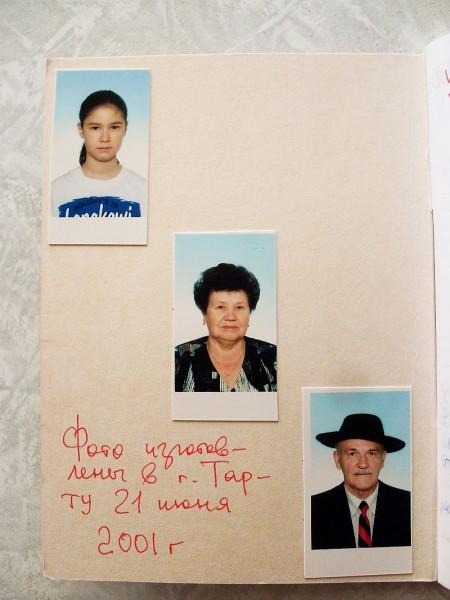 Трое 2001 в Тарту