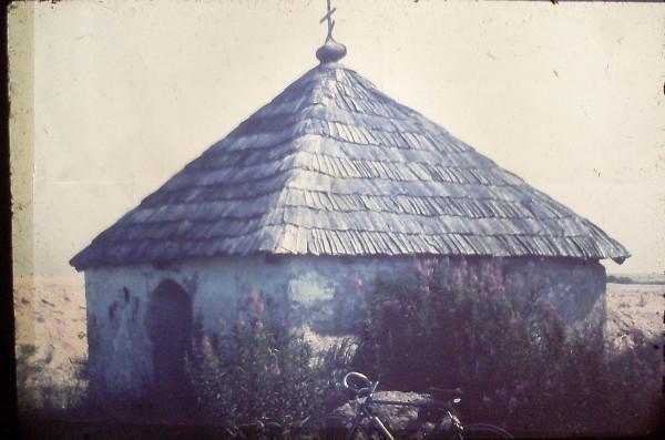Часовня Ильи Мокрого в 1971 г