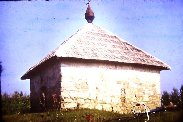 Часовня у Нов.Изборска в 1971 г