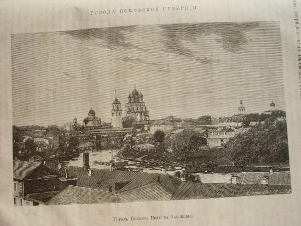Вид на Запсковье