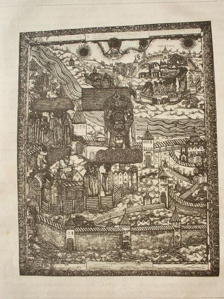Икона Пск-Печер Божьей Матери